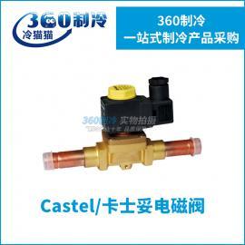 """CASTEL卡士妥电磁阀 1028/3S接口尺寸扩口3/8"""" F"""