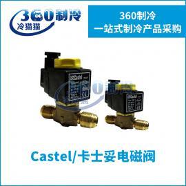 CASTEL卡士妥电磁阀1028/2S接口尺寸l/4'ODS