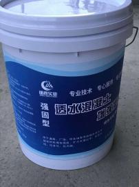 彩色透水混凝土专用材料,透水混凝土增强剂