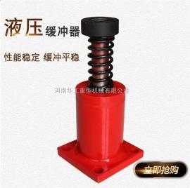 HYD100-200起重机液压缓冲器 电动平车液压缓冲器 行车碰头