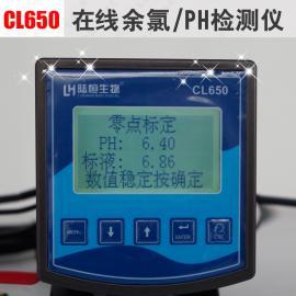 自来水厂怎么控制余氯在线余氯检测仪监控
