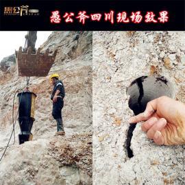 岩石液压劈裂棒液压分裂棒