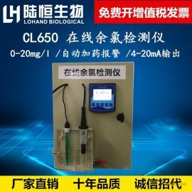 在线余氯检测仪CL650自来游泳池医院污水有效氯自动加药监控仪