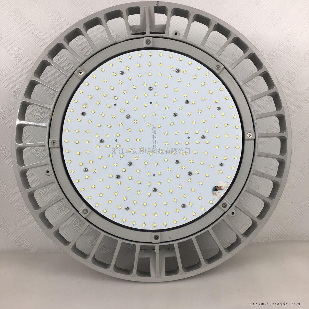LED高顶灯 深照型灯具 海洋王NGC9823-L200