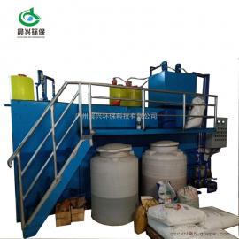黄金打磨加工厂清洗含重金属污水处理设备 带自动加药沉淀装置