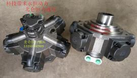 NHM11-1000液压马达