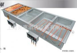 Hatco HWBHI-FULD 1/1 嵌入式保温汤池(带去水)赫高进口保温汤池
