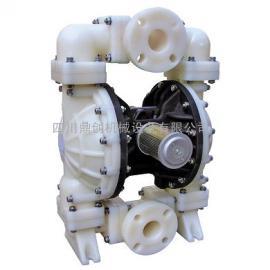MK-06/10气动隔膜泵