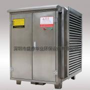 除臭除异味UV光解净化器 UV光氧净化一体机 废气处理设备