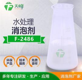 水处理消泡剂 性价比优 用量少的牌子