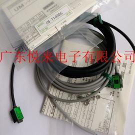 竹中UM-T100DS感��器