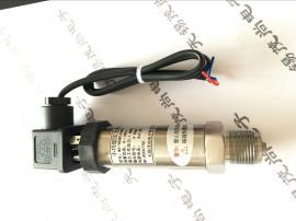 高精度真空传感器 真空压力变送器