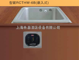 Hatco RCTHW-6B 6KW 多功能煮面�t(嵌入型)