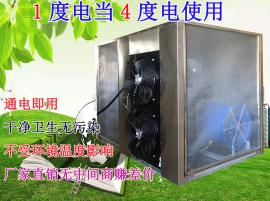 虾米空气能热泵烘干机海参大型干燥房厂家直销鱼干烘烤设备
