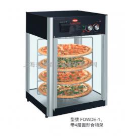 美国Hatco赫高盘加式陈列保温保湿柜FDWDE-1X四层保湿保温展示柜