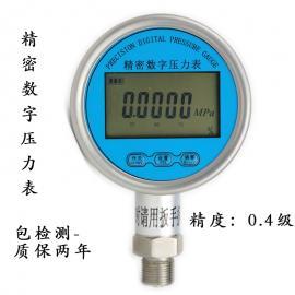 高精度防震数字精密压力表液晶屏数显表0.4级包检测水压气压油压