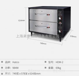 Hatco HDM-2 落地型双层抽屉保温柜 美国赫高HATCO 对流保温抽屉