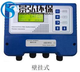 壁挂式余氯在线分析仪 智能工业余氯在线分析仪工业专用