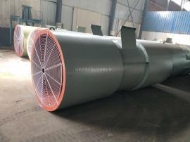 SDS-11.2型隧道射流风机 双向射流风机 高速公路射流风机