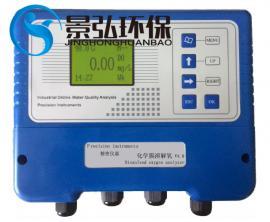 覆膜电极溶解氧测定仪 膜法溶氧仪数字信号输出 LCD 液晶显示