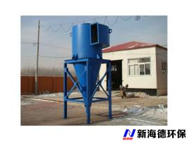 CLT/A型旋风除尘器-新海德除尘设备厂