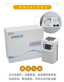 便携式简易款COD检测仪 便宜型 高精度 与HACH结果一致