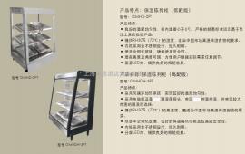 美国进口Hatco GMHDH-3PT 玻璃保温展示柜、Hatco玻璃保温展示柜