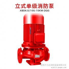 XBD立式单级消防泵 深井泵潜污泵立式离心泵带AB签 消防水泵