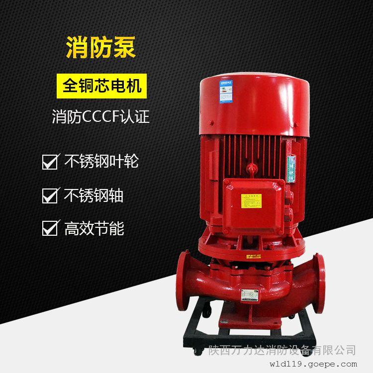 XBD立式单级消防泵 深井泵潜污泵立式离心泵带AB签 水泵直销批发