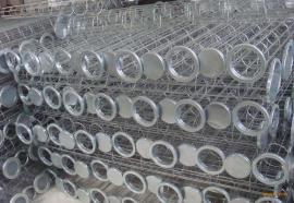 除尘袋笼除尘框架有机硅镀锌或不锈钢除尘袋笼骨架