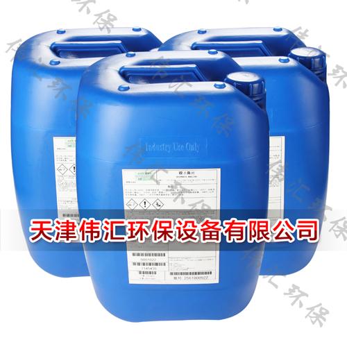 南方总代理 美国GE贝迪 碱性清洗剂MCT511 可重复使用