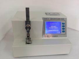 注射针测试仪-医用注射针刺穿力测试仪-刺穿力测试仪