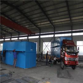 新农村污水处理成套系统