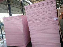 石墨烯发热板 3c认证 酚醛保温板 聚氨酯保温板