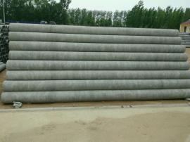高��低摩�S�]水泥��|管