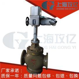 ZDLN-16K-DN125直行程双座电动调节阀ZAZN-16K-DN50电动调节阀