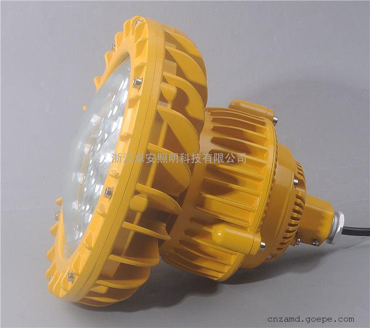 LED高效节能防爆灯 加油站 石油石化 车间厂房