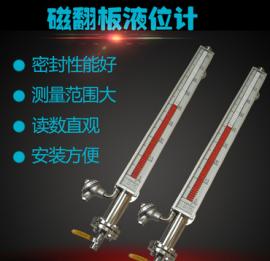 磁翻板液位�4-20ma水位�玻璃�磁性�_�P浮球控制器不�P�
