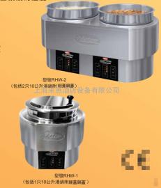 美国HATCO赫高RHW-1多功能蒸煮汤锅西餐厨房商用不锈钢保温汤锅