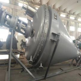 供应单锥型真空干燥器锥形混合机 双螺旋混合机 立式混合机