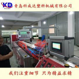 PVC速装墙板生产设备
