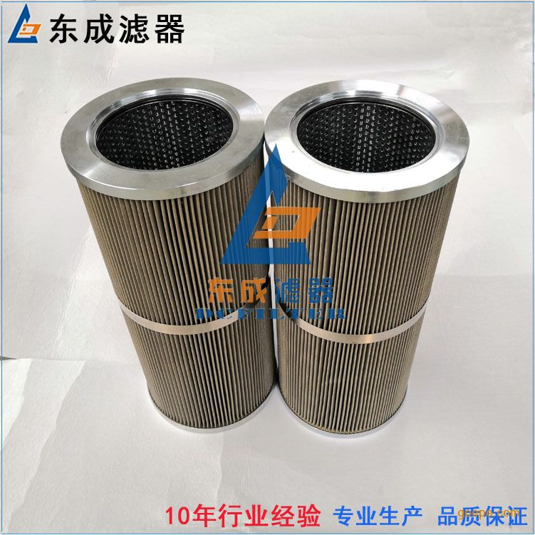 东成滤器生产汽轮机液压滤芯ZALX180*400-MDC1