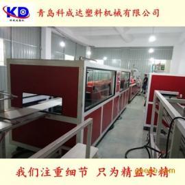 厂家直销竹木纤维墙板生产设备