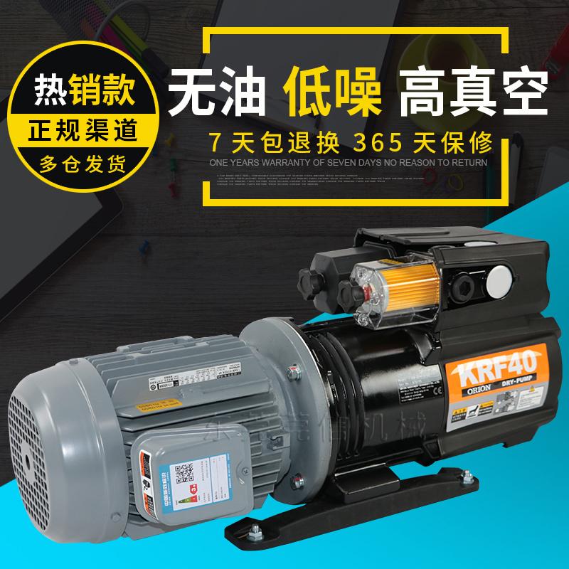 日本ORION无油泵KRF25-P-VB-03/好利旺真空泵功率0.75kw噪音低