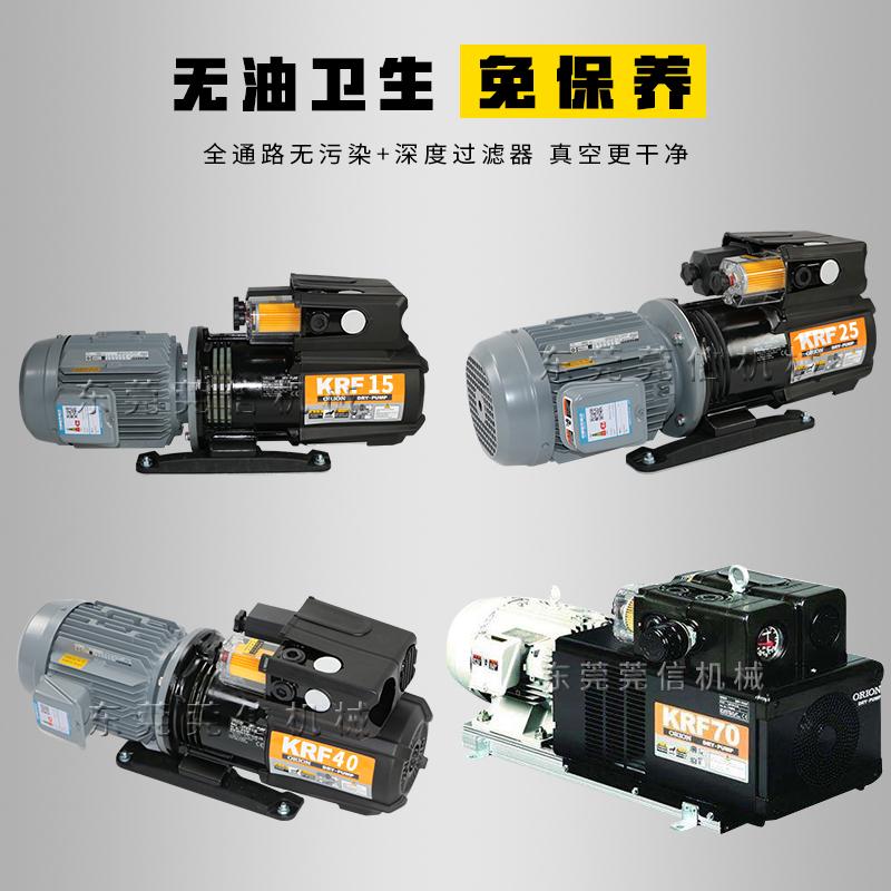 好利旺日本进口无油泵小森良民印刷机真空泵KRF25-P-B-01/03