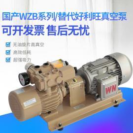 国产WZB40-P-B-03气泵滑片泵无油泵干式碳泵雕刻印刷真空包装