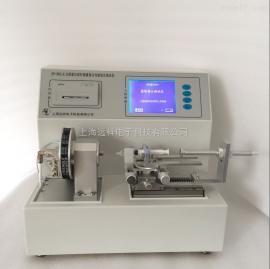 注射器测试仪-注射针测试仪6%鲁尔圆锥接头测试仪