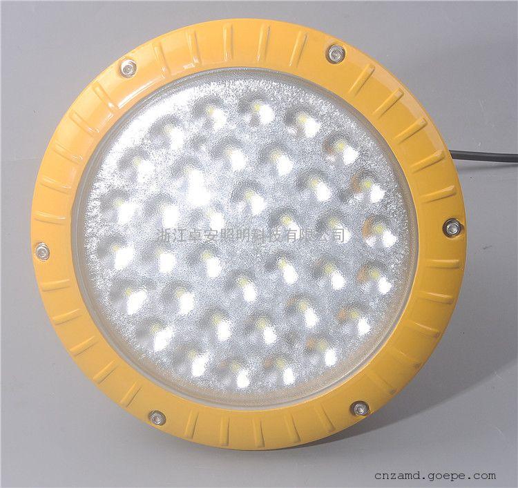 高效节能LED防爆灯 车间厂房 吸顶灯 圆形防爆平台灯