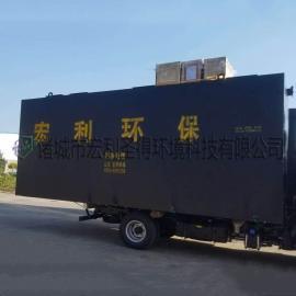 生猪鸡鸭家禽污水处理 屠宰污水处理设备 屠宰场污水处理设备