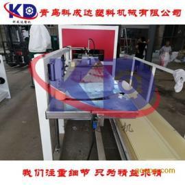 PVC环保竹木纤维墙板生产设备